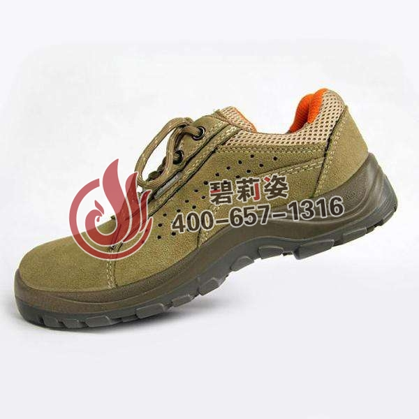什么品牌的劳保鞋绝缘